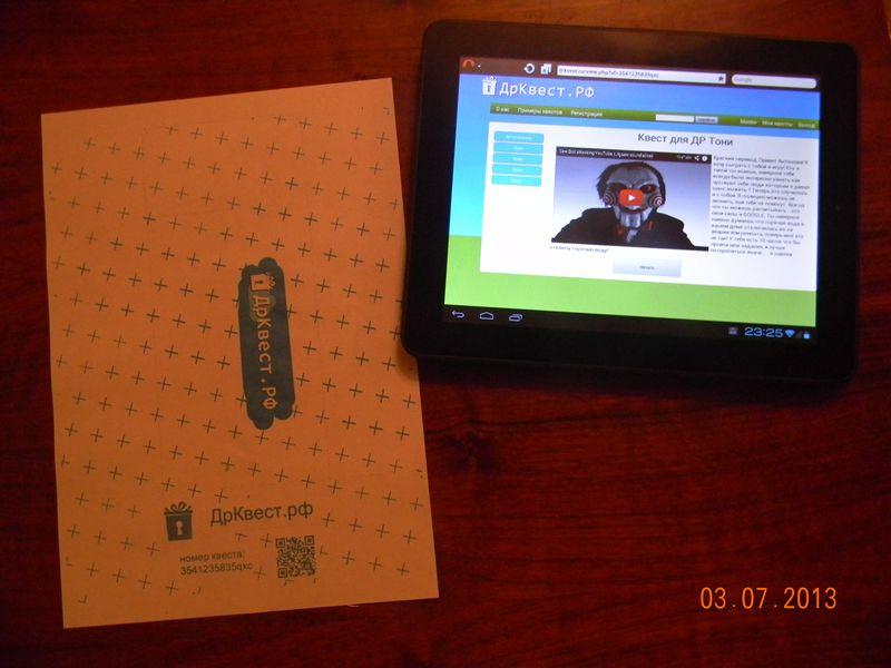 Планшет и материалы для печати конверта для денег для квеста в стиле пила для девушки