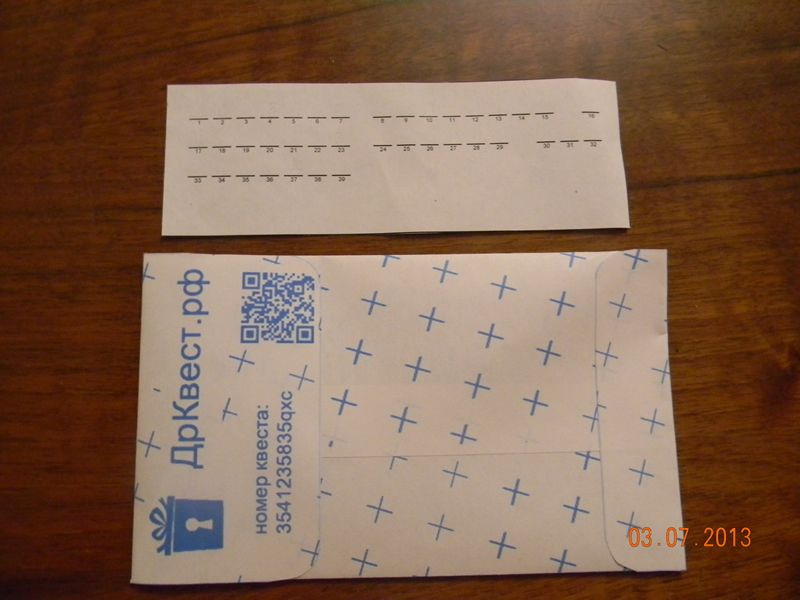 Конверт для денег и форма для записи букв