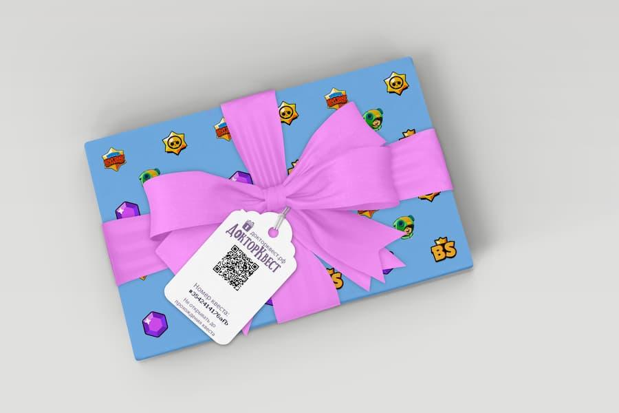 Подарок с qr кодом просканировав который игроки сразу попадают на сам квест